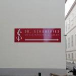 Reklametafel Dr. Schuhfried Medizintechnik
